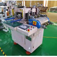 Wholesale Conducting Film Fabric Die Cutter Machine With Laminating Or Feeding Machine from china suppliers