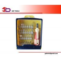 Wholesale Security Stainless Steel H3.0, H3.5, H4.0, T8, T10, T15, T20 Precision Screwdriver Set from china suppliers