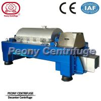 Wholesale High Speed Titanium Solid Liquid Horizontal Decanter Centrifuge 18.5KW from china suppliers