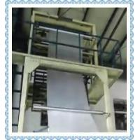 Buy cheap Pneumatic Device Laminating Film Blowing Machine with Auto load from wholesalers