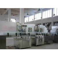 Wholesale Full Automatic Carbonated Drink Production Line Glass Bottle Package from china suppliers