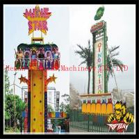 Wholesale Amusement park equipment carnival rides manufacturers frog jumping ride from china suppliers