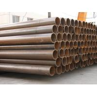Wholesale ASTM straight sew steel pipe from china suppliers