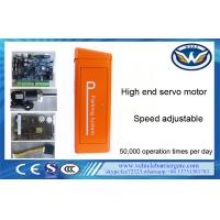 Wholesale Servo Motor Heavy Duty 100% IP65 Vehicle Barrier Gate Internal RS 485 from china suppliers