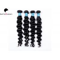 Wholesale Unprocessed Grade 7A Virgin Hair Wigs 4 Bundles Loose Deep Wave For Black Women from china suppliers