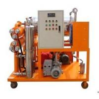 Wholesale ZJC-R Compressor Lubricant Oil Filtering Machine from china suppliers