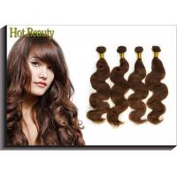 """Wholesale Body Wave 100G Brazilian Remy Human Hair Extensions 12"""" - 32"""" With Different Colors from china suppliers"""