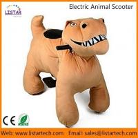Wholesale Coin Operated Battery Animals Electric Ride on motorized animals -Dinosaur from china suppliers
