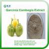 Buy cheap Garcinia Combogia Extract HCA (Hydrogen Citric Acid) from wholesalers