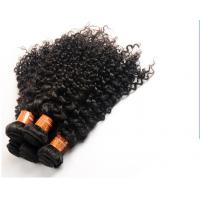 """Wholesale best afro kinky human hair 24"""" human hair weft weave from china suppliers"""