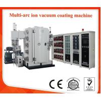 Wholesale Vertical PVD Vacuum Coating Machine , Multi Arc Ion High Vacuum Plating Machine For Metal Parts from china suppliers