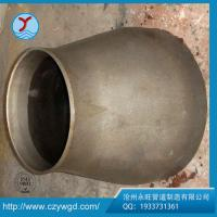 "Wholesale Supply 24""*20""*12mm material carbon steel 20# A234WPB ECC reducer from china suppliers"