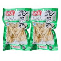 Wholesale Meat Heat Seal Frozen Food Packaging Bag Food Grade for takeaway from china suppliers