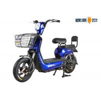 Wholesale Colorful Double Seats Smart Electric Bicycle With Basket LED Headlight from china suppliers