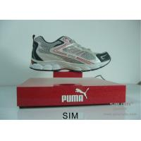 Wholesale Automatic Rotating Magnetic Floating Shoe Display For Retail Store , Customized from china suppliers