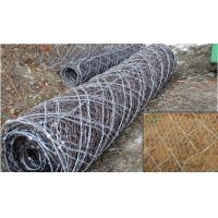 Wholesale WICCO System /slope protection wire mesh , rockfall protection netting from china suppliers