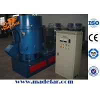 Buy cheap Plastic Film Agglomerator from wholesalers