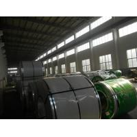 Wholesale 321 1.4541  Mirror Finish Stainless 2000mm Steel Coils SS Strip 2B NO.1 Surface from china suppliers