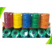 Wholesale 210D High Tenacity Colorful PP filament yarn Twisted Twine For Fishing Net , Free Sample from china suppliers