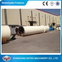 Wholesale GHG 2.2 * 24  2 Ton per Hour Heavy duty rotary dryer / Rotary Drum Pellet Dryer from china suppliers