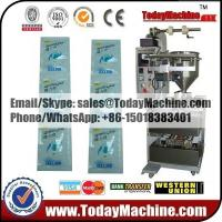 Buy cheap packaging machine, production line machine, sealing machine, filling machine, automatic packing machine from wholesalers