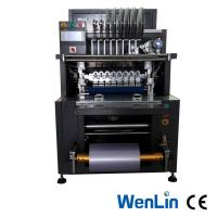 Wholesale Magnetic Stripe Applicator  Card Making Auxillary Equipment  Plastic Card Making Machine from china suppliers