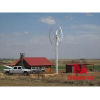 Wholesale Vertical Wind Turbine-3kw from china suppliers