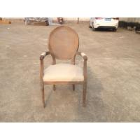 Quality Hotel Furniture Upholstered Solid Wood Dining Room Arm Chair Wooden Banquet Ratten Round Back Chairs for sale