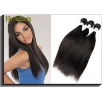 Wholesale Grade 6A Full Ends Virgin Peruvian Hair Extentions Silk Straight from china suppliers