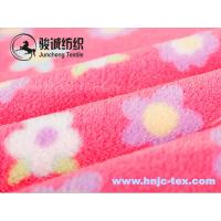 Wholesale Double sides flower pattern printed coral fleece fabric for blanket fabric and apparel from china suppliers