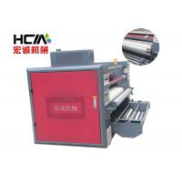 Buy cheap 190cm Textile Roller Heat Printing Machine , Roll To Roll Heat Transfer Press from wholesalers