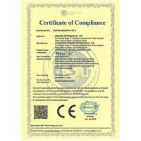 Wincode Optronics Co., Ltd Certifications