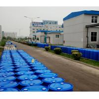 Shanxi QingShan Chemical Industry Co.,Ltd