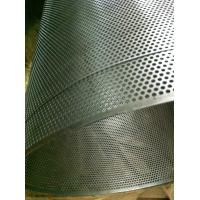 Wholesale Alum / Stainless Steel Perforated Metal Mesh architectural Φ 1.14mm Hole from china suppliers