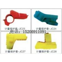 Wholesale The measurement protective sleeve 1 from china suppliers