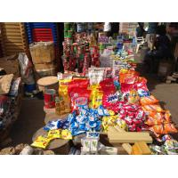 Buy cheap Gambia detergent  powder washing powder from wholesalers