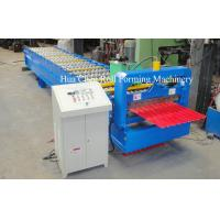 Wholesale Low Prices Customized Shutter Door Roll Forming Machine with 6M seaming machine from china suppliers