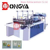 Quality Multi Functional Side Sealing Bag Making Machine Special Designed for sale