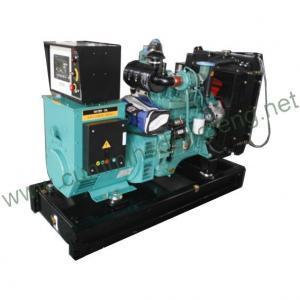 Buy cheap 40KW DCEC Cummins Diesel Generator Set 4BTA3.9-G2 from wholesalers