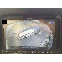 Wholesale 360 3D  Around View Camera System For Buses ,  Easy To Be Calibrated , Universal Model , from china suppliers