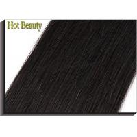 Wholesale Top Funmi 8 inch NewBrazilian Silky Straight  Human Hair For Women 10 inch to 30 inch from china suppliers