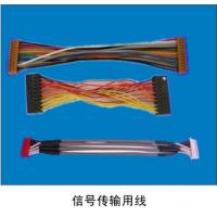 Wholesale 2.0MM Ptich Custom JAE ILG Wire Harness Cable Assembly For Measuring Equipment from china suppliers