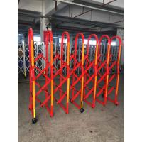 Wholesale Aluminium Alloy Red Colour Safety Barrier Gate For Crowd Control With 3M Reflective Tapes from china suppliers