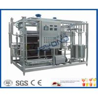 Wholesale Milk Pasteurization Dairy Processing Equipment For Milk Processing Plant ISO9001 / CE / SGS from china suppliers