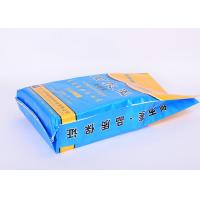 Quality Side Gusset Costom Printed Cement Packing Bags With Thread Sewing Bottom for sale