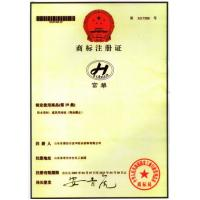 Weifang Fuhua Waterproof Co., Ltd Certifications