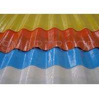 Wholesale 1.2 MM Thickness FRP Roofing Sheets In Steady Density , High Solidify Percentage from china suppliers