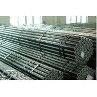 Wholesale Water / Gas API 5L Steel Pipe from china suppliers