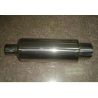 Wholesale Stainless Steel Muffler from china suppliers