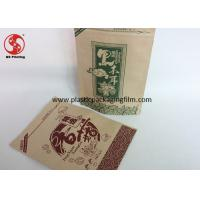 Wholesale Personalized Kraft Paper Bags , Lamination Material Paper Stand Up Pouches from china suppliers